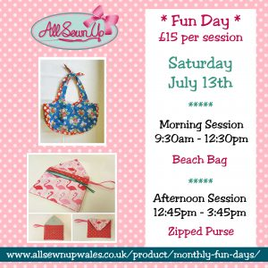 July 13th Fun Day